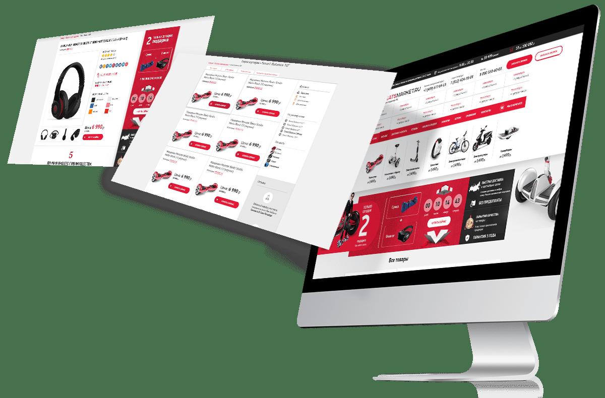 Создание дизайна сайта наушников Beats