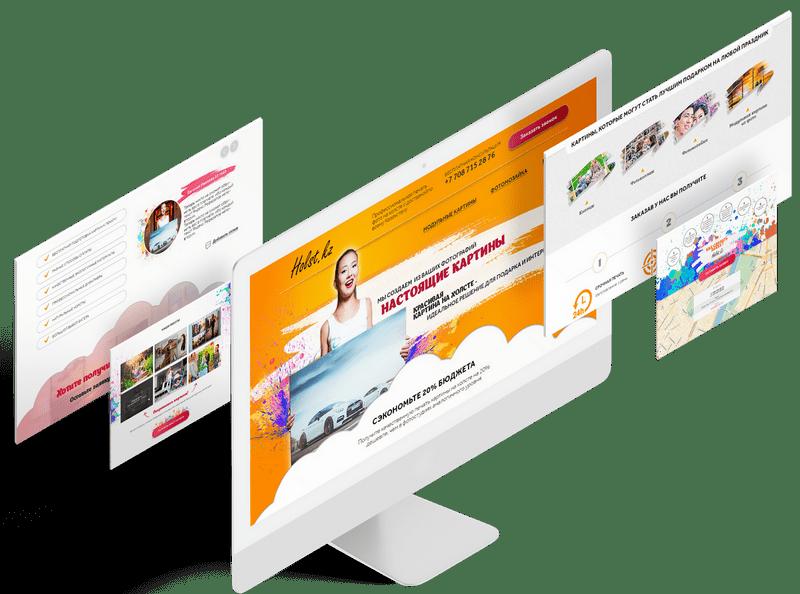 Верстка и натяжка сайта по продаже картин