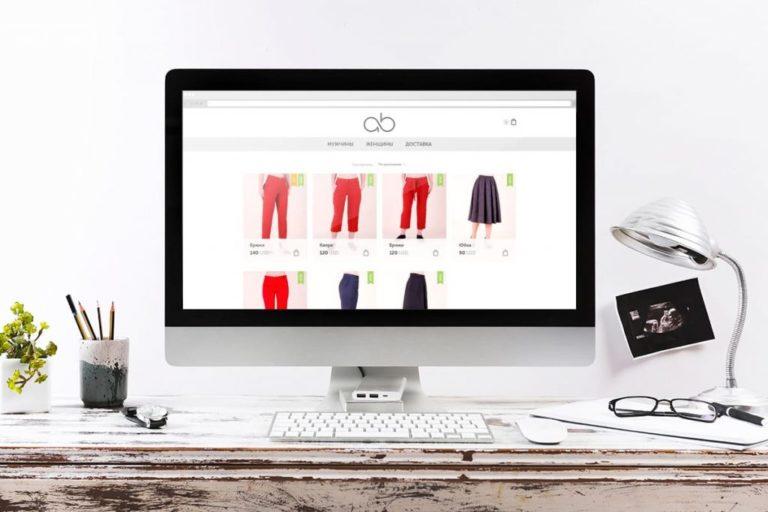 case home ab 1024x683 1 768x512 - Интернет-магазин по продаже одежды