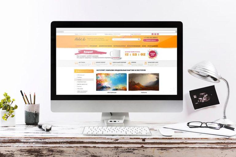 Интернет-магазин по продаже картин в Алматы