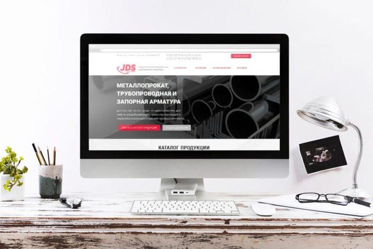 case jds 1024x683 1 768x512 - Корпоративный сайт по продаже металлопроката