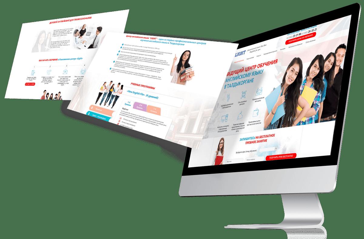 case light design - Корпоративный сайт по обучению английскому языку