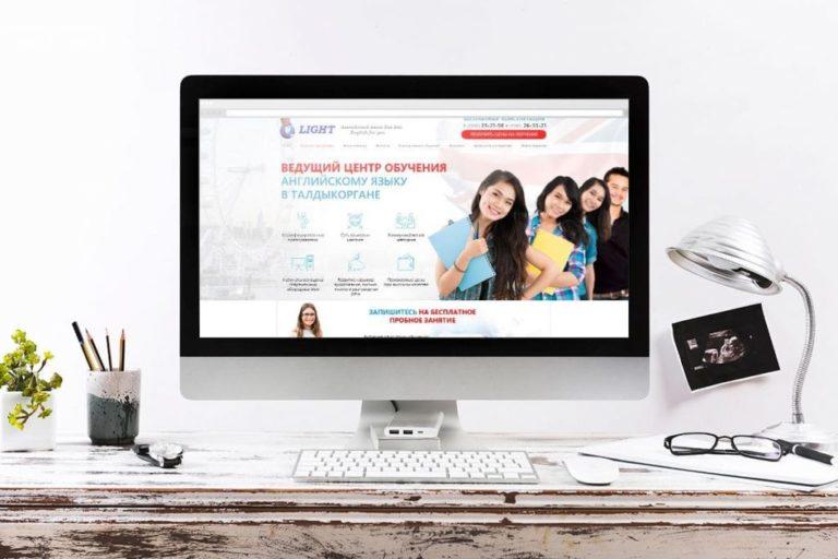 case light home 1024x683 1 768x512 - Корпоративный сайт по обучению английскому языку