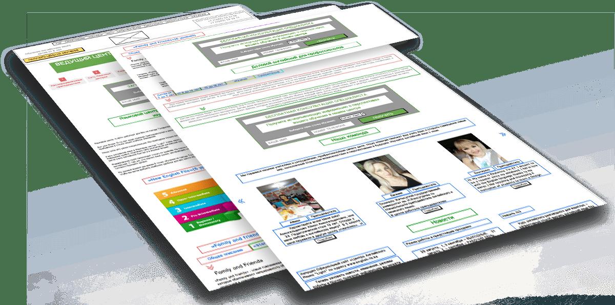 case light prototype - Корпоративный сайт по обучению английскому языку