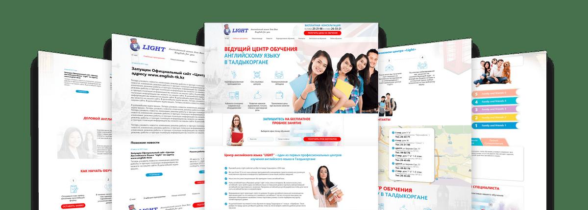case light testing - Корпоративный сайт по обучению английскому языку