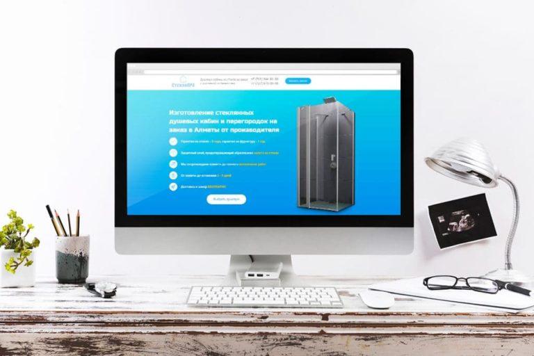 case steklopro 1024x683 1 768x512 - Landing Page для компании «Стекло ПРО»