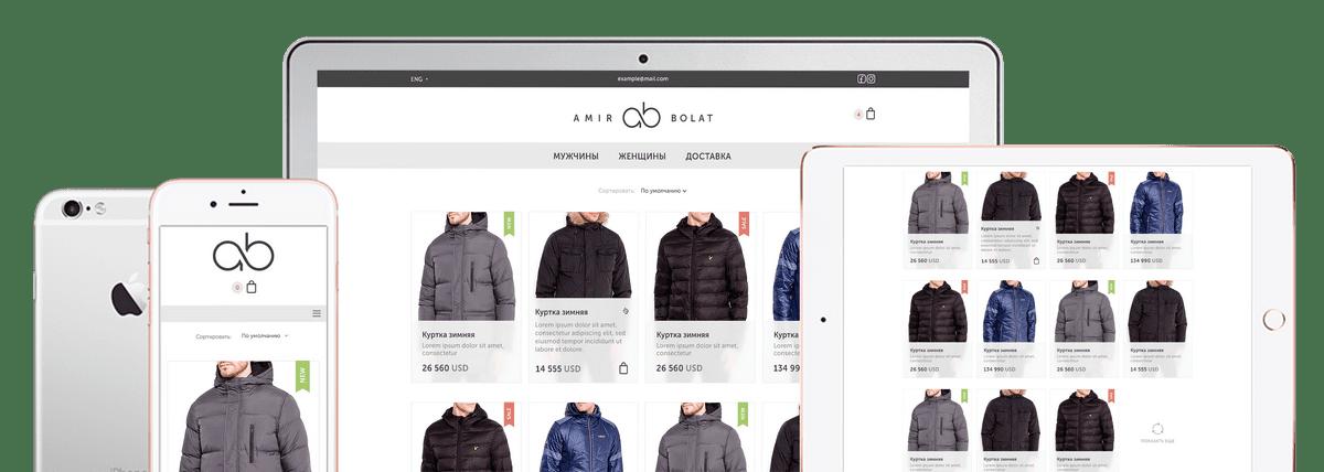 Тестирование сайта дизайнерской одежды