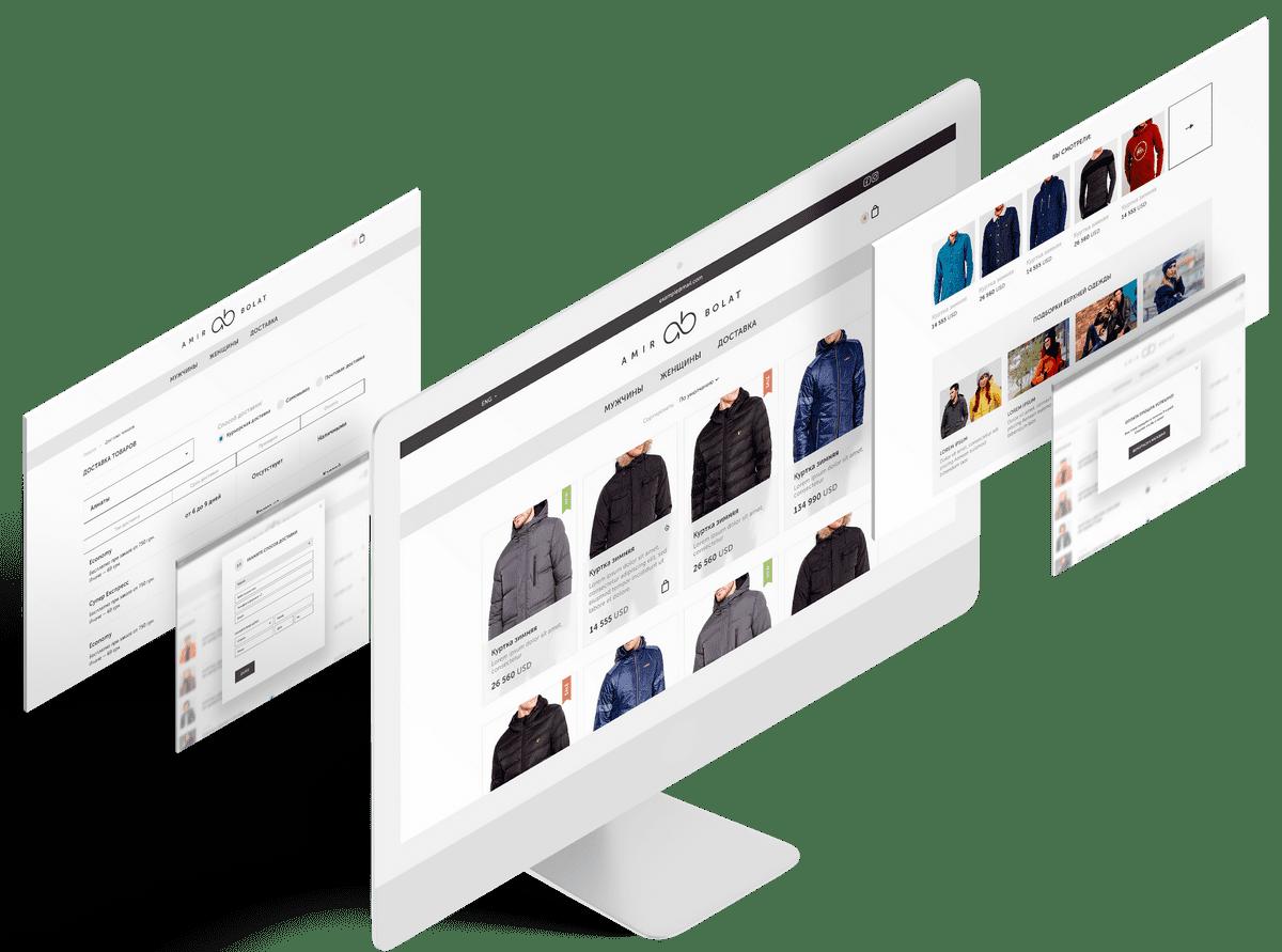 Программирование магазина одежды