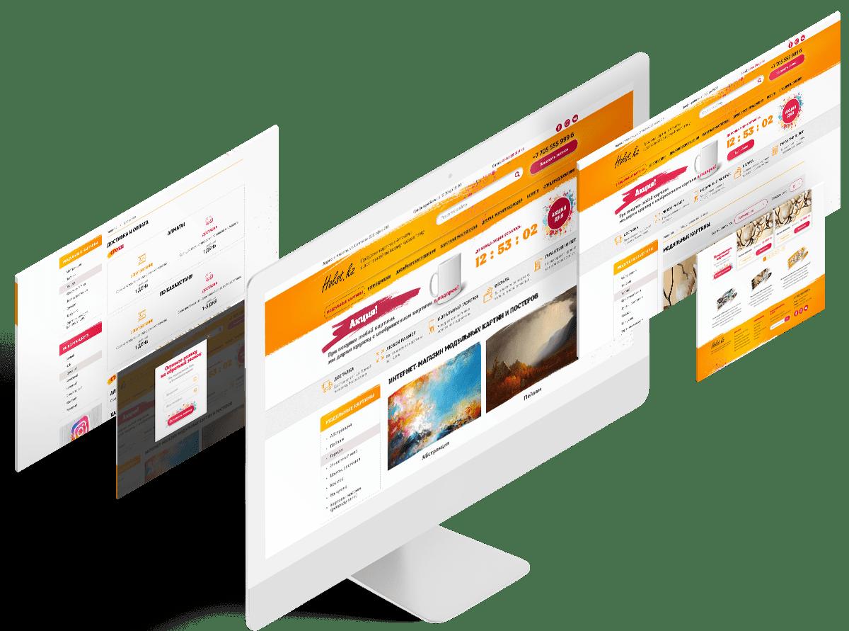 case02 mk holst - Интернет-магазин по продаже картин в Алматы
