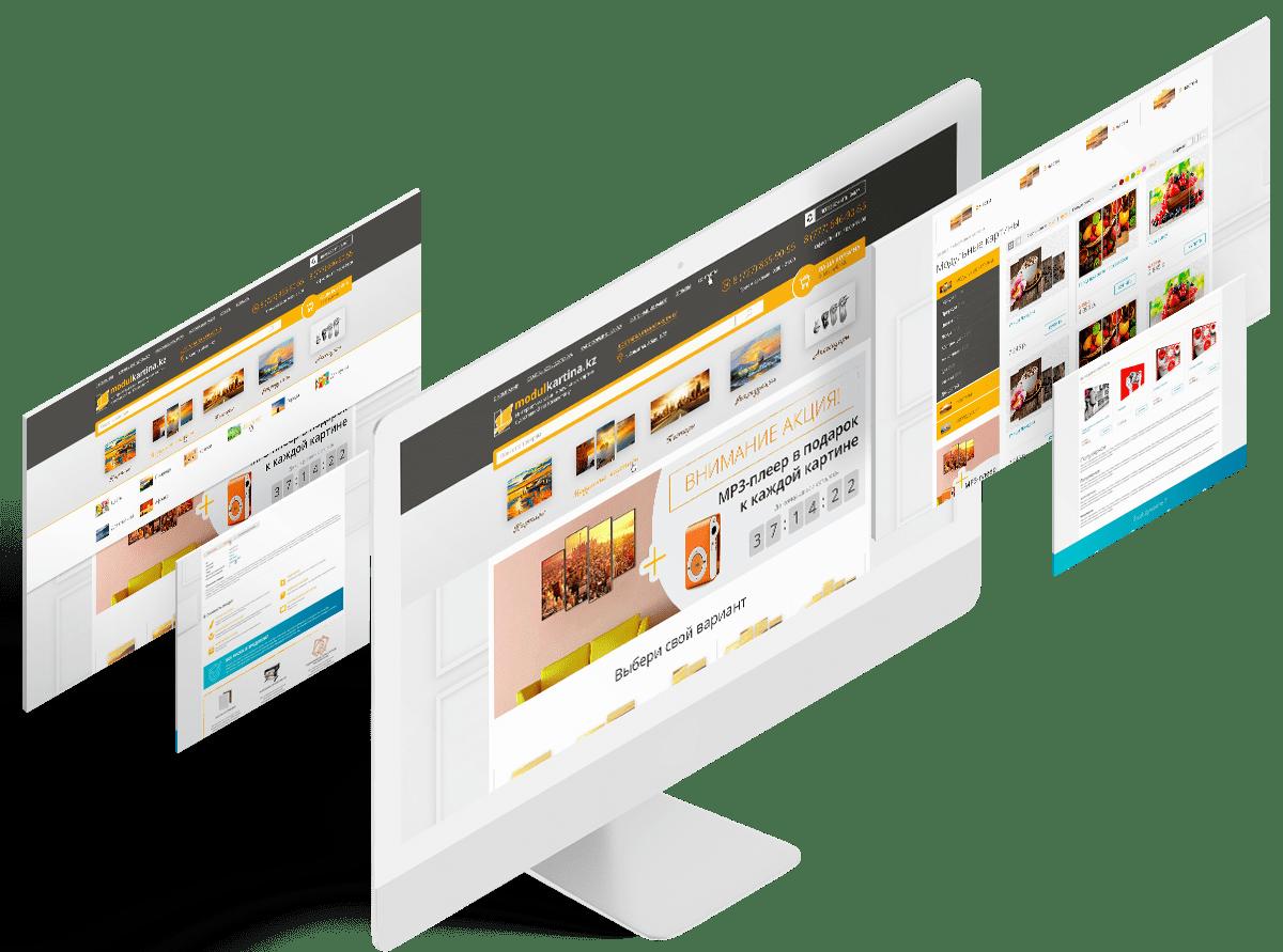 Программирование сайта для модульных картин