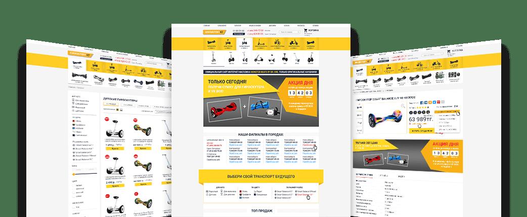 Редизайн интернет-магазина гироскутеров