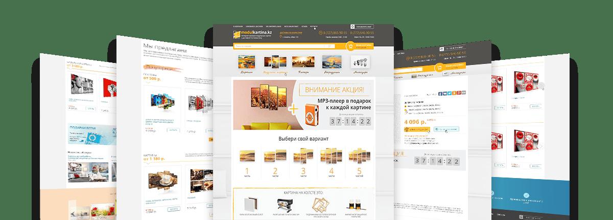 case03 modulkartina - Интернет-магазин модульных картин под ключ