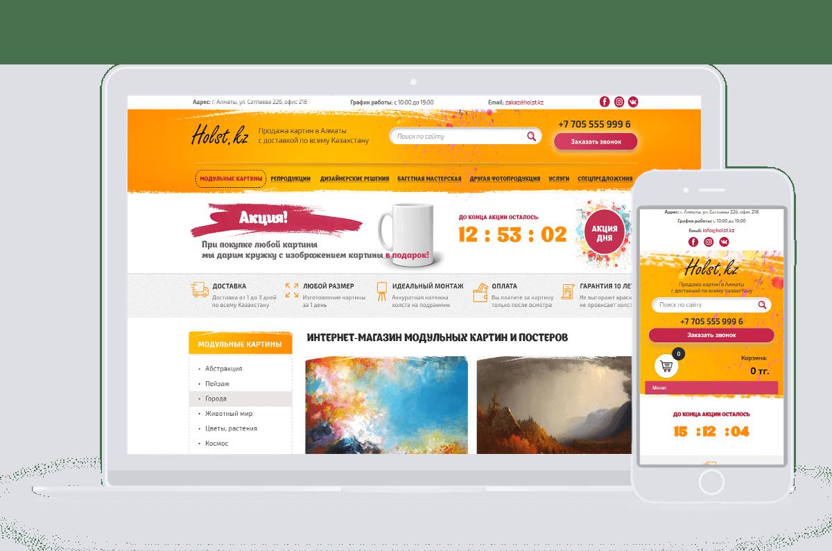 case05 mk holst - Интернет-магазин по продаже картин в Алматы