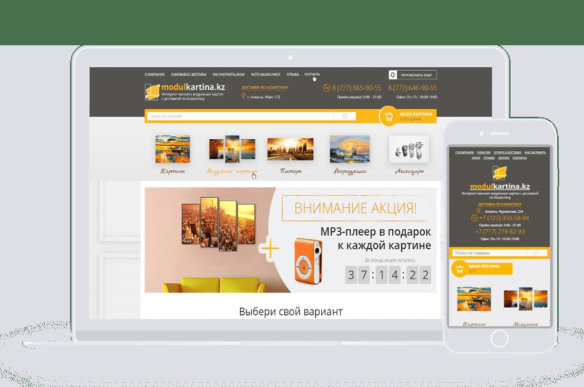 Тестирование сайта по продаже картин на заказ