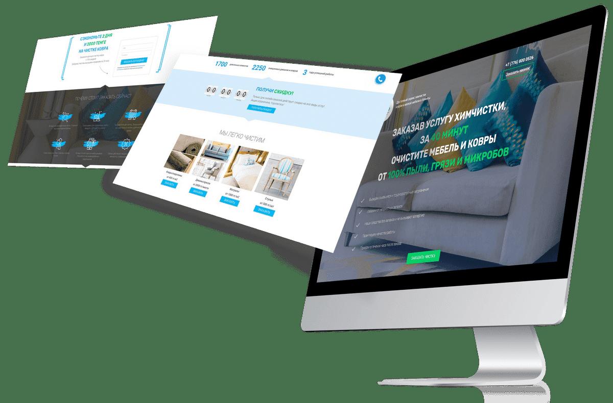 Сайт на LpMotor для клининговой компании