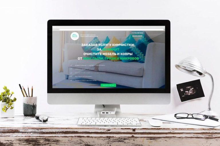 chistro home 1024x683 1 768x512 - Landing Page для клининговой компании