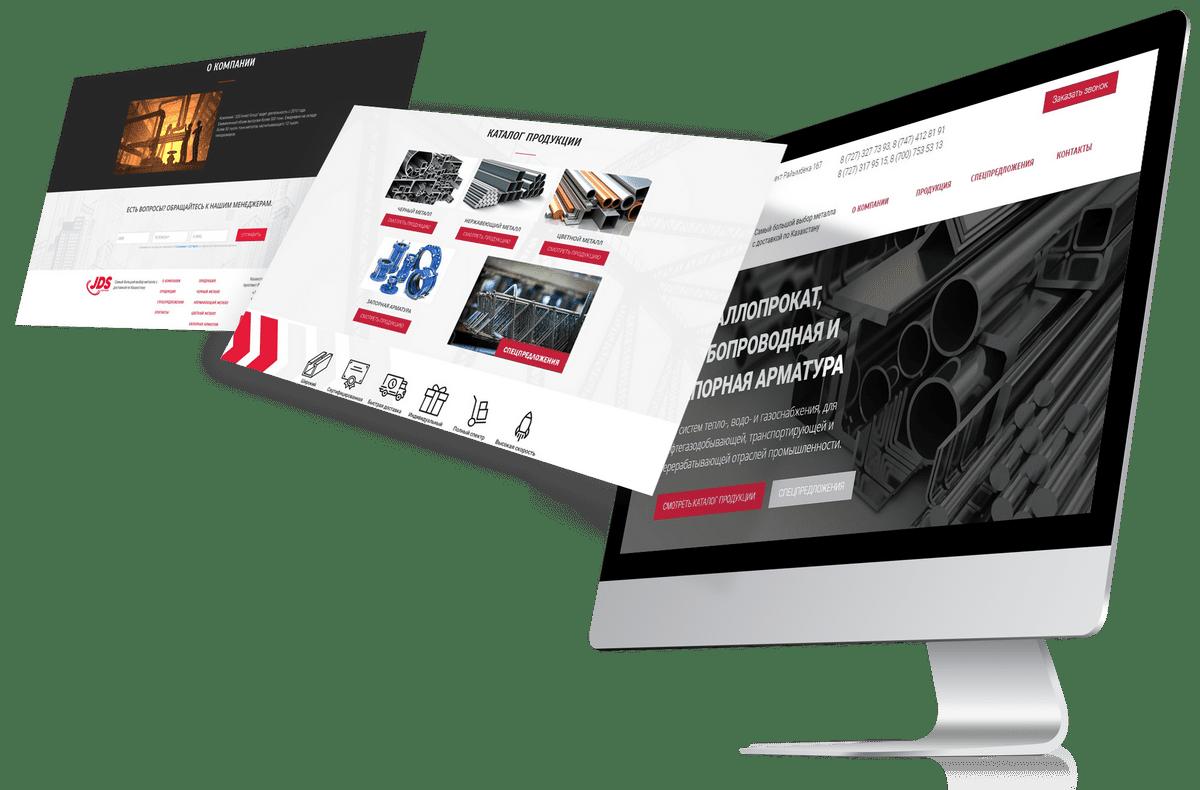 Дизайн и натяжка сайта по металлопрокату