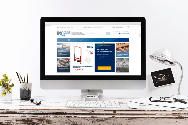 case home inglobal 768x512 - Интернет-магазин инженерной сантехники
