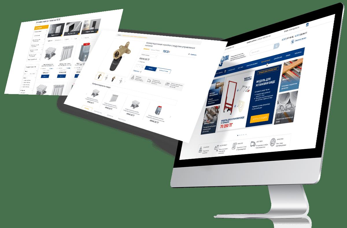 case inglobal - Интернет-магазин инженерной сантехники