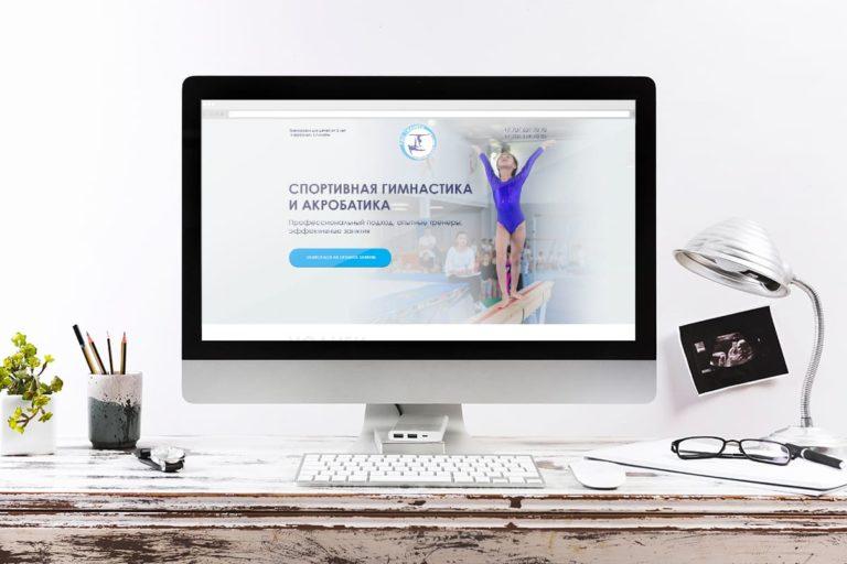 case home 2 768x512 - Landing Page для клуба спортивной гимнастики