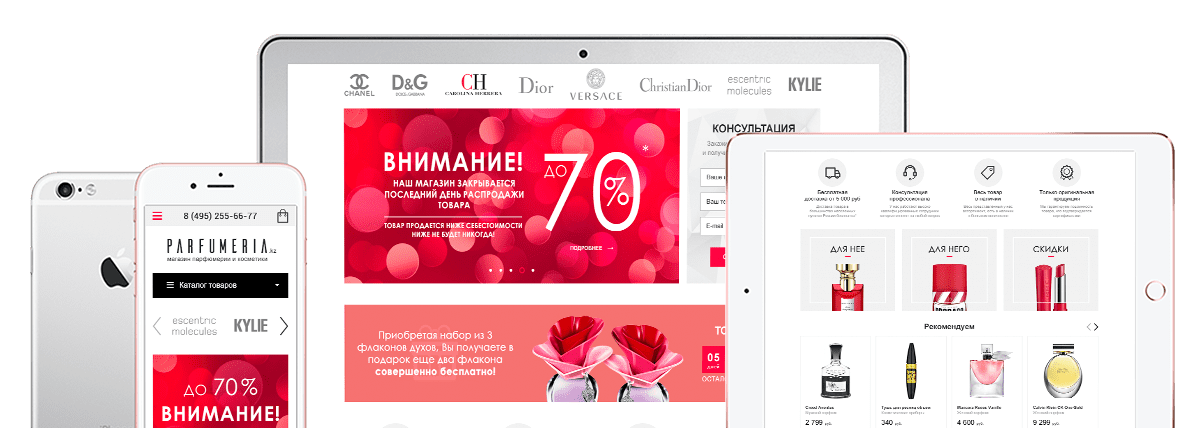 Интернет-магазин по продаже косметики
