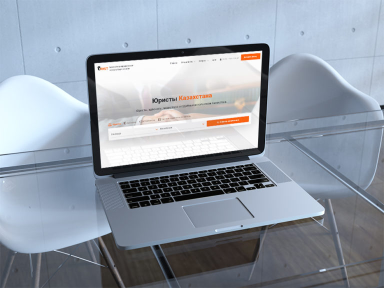 template urist 768x576 - Seo продвижение портала по поиску юристов