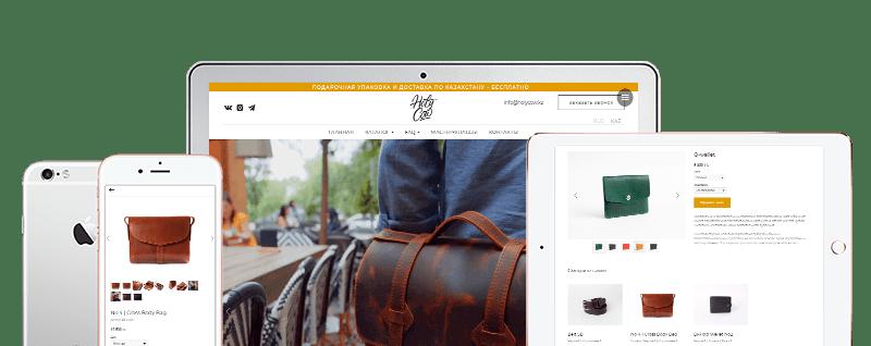 Интернет-магазин продаже изделий из кожи