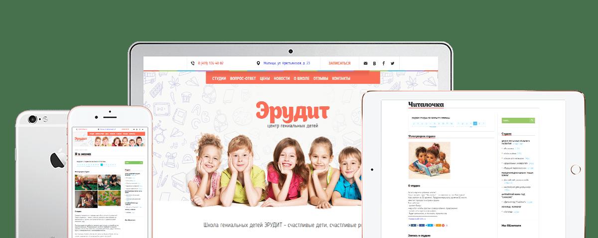 case 3 erudit deti ru - Сайт для центра интеллектуального развития на 1С-Битрикс