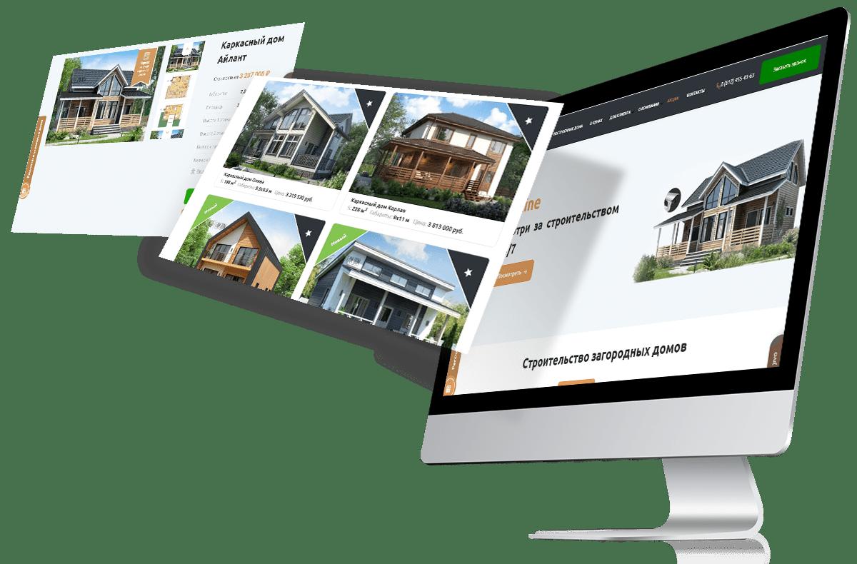 Дизайн сайта по строительству домов