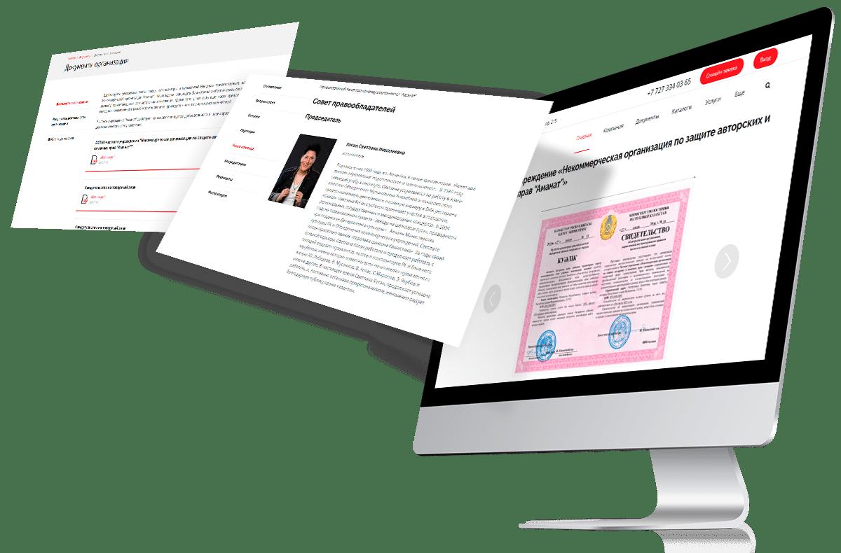 Сайт по защите авторских прав на 1С-Битрикс