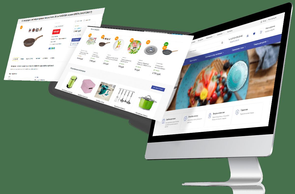 case design posudagroup ru - Интернет-магазин по продаже посуды на 1С-Битрикс