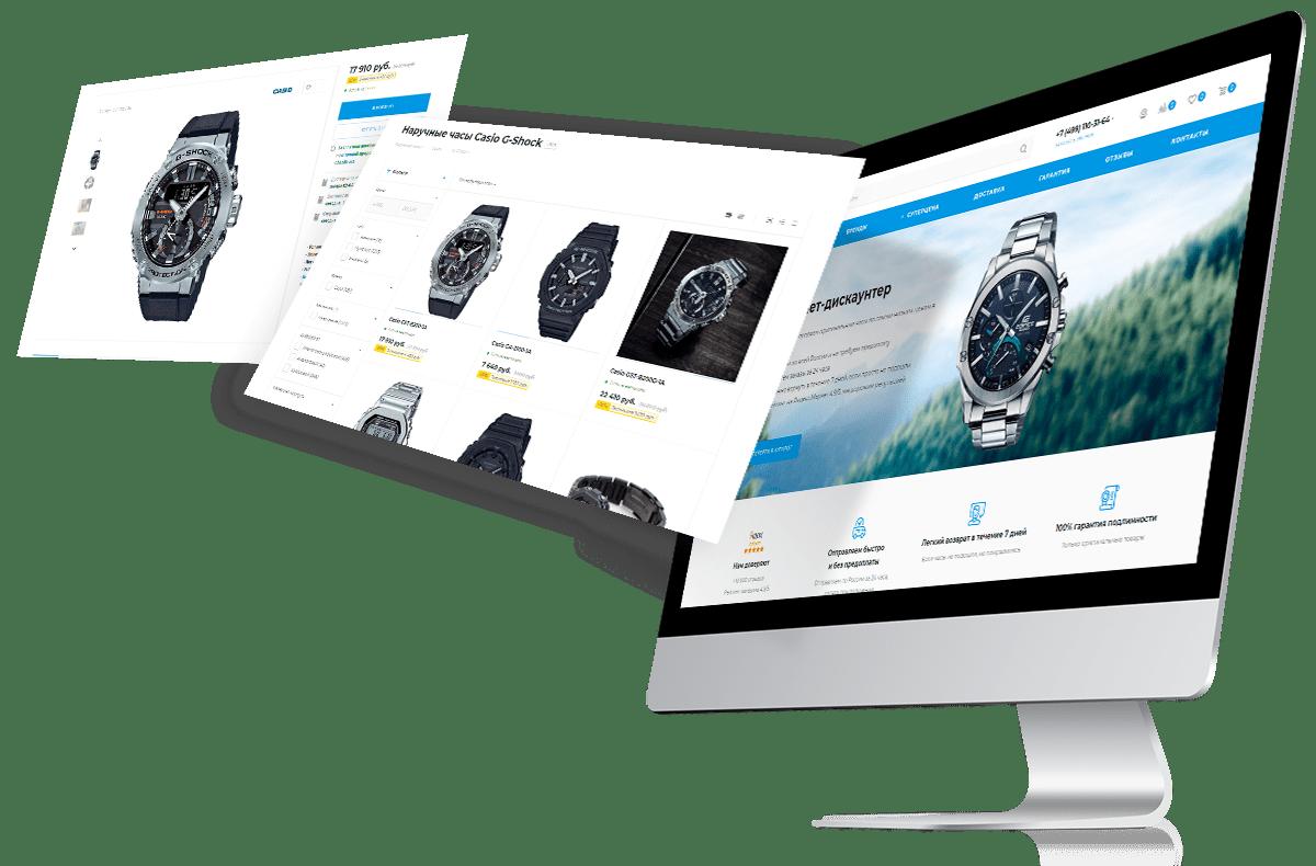 Интернет-магазин по продаже наручных часов на 1С-Битрикс