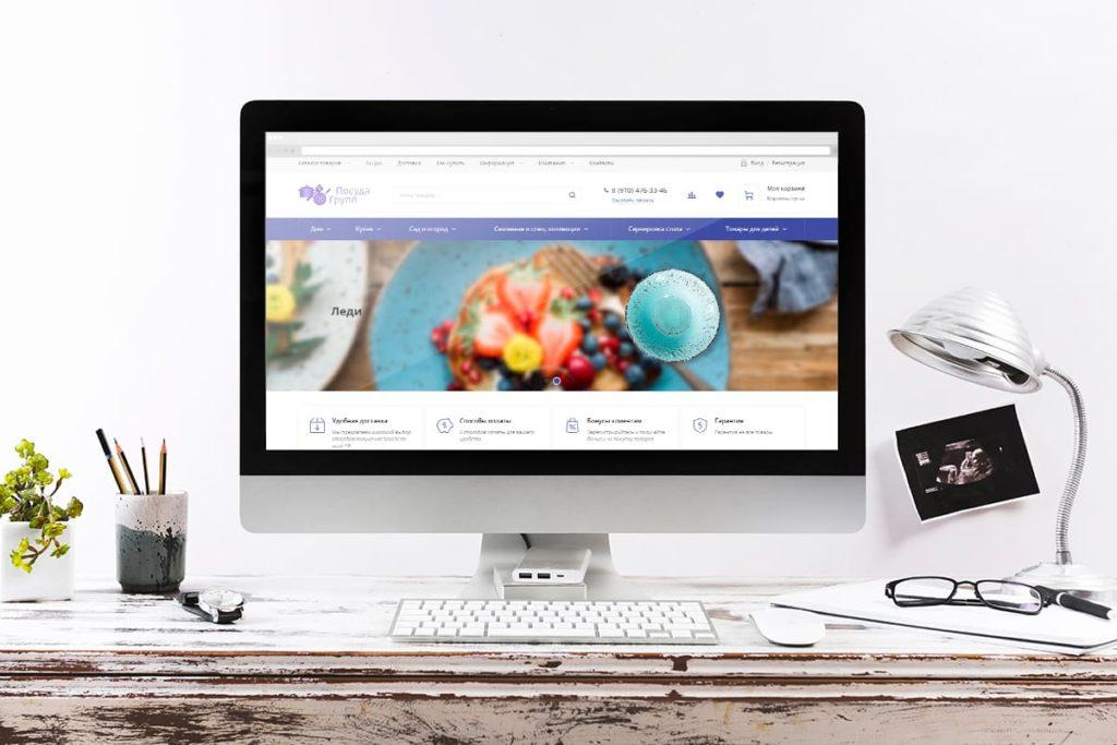 Интернет-магазин по продаже посуды на 1С-Битрикс