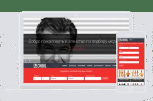 Тестирование на адаптивность сайта по поиску актеров