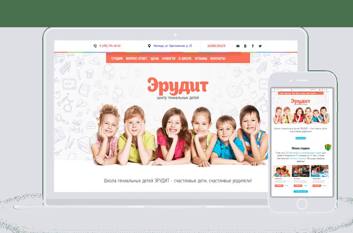 case05 erudit deti ru - Сайт для центра интеллектуального развития на 1С-Битрикс