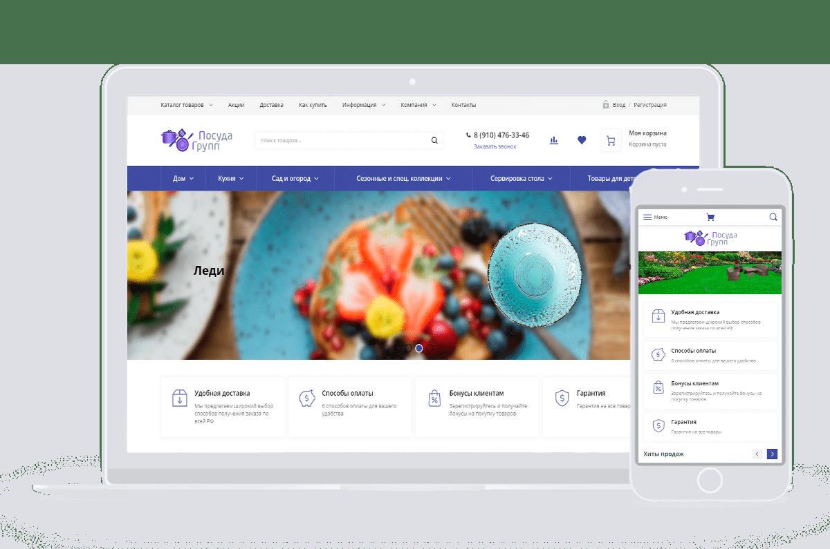 case05 posudagroup ru - Интернет-магазин по продаже посуды на 1С-Битрикс